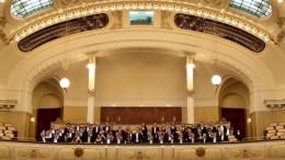 La Orquesta Sinfónica Fok de Praga ofrece un concierto en el Auditorio de Castellón