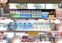 Mercadona comienza a vender mascarillas infantiles en tosos sus supermercados